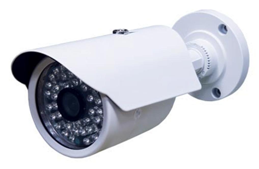 İzmir Güvenlik Sistemleri